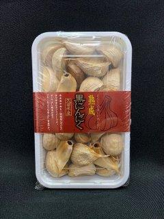 久留米産熟成黒にんにく大小バラ31粒入