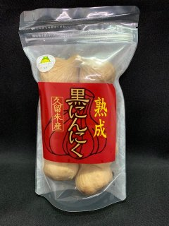 久留米産 熟成黒にんにく S玉 8個入り×6パック 1パックお得!!
