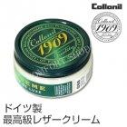 レザークリーム コロニル正規販売店 1909シュプリームクリームデラックス レザーケア用最高級クリーム COLLONIL