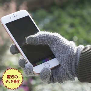 スマホ フリック入力手袋(男女兼用)サイズ/20~23cm 日本製