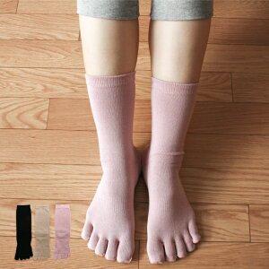 3足セット 婦人シルクマジック5本指  ゆるタイプ ※ゆうパケット送料無料