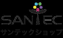 ASPアスピー SANTEC