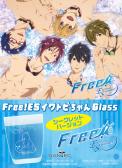 Free!ESイワトビちゃんGlass