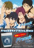 Free!ESサメヅカちゃんGlass