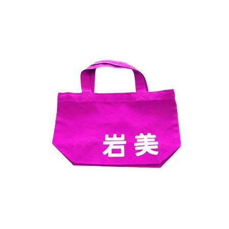 岩美ロゴ入りカラートートバッグ(パープル)