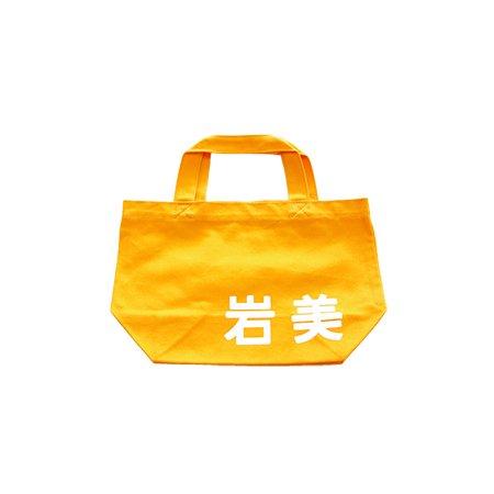 岩美ロゴ入りカラートートバッグ(オレンジ)
