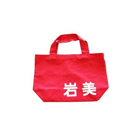 岩美ロゴ入りカラートートバッグ(レッド)
