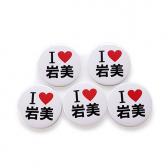 缶バッジ I LOVE 岩美(白) 5個セット