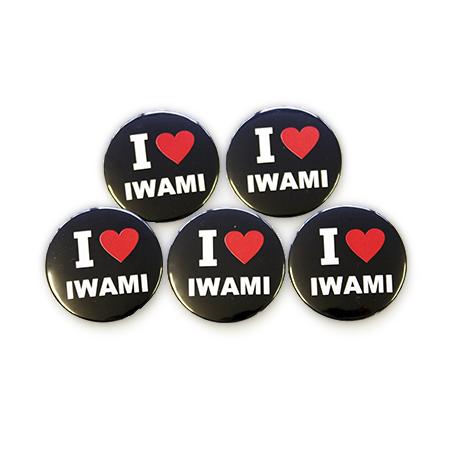 缶バッジ I LOVE IWAMI(黒) 5個セット