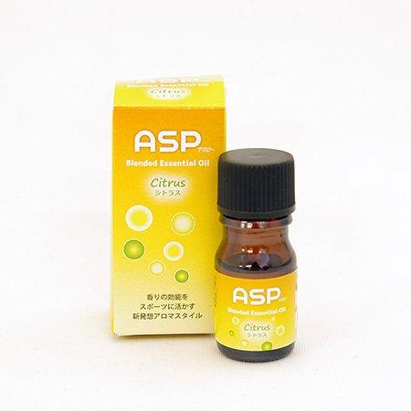 ASP シトラスブレンド エッセンシャルオイル