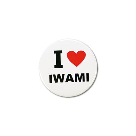 缶ミラーI LOVE IWAMI(白)