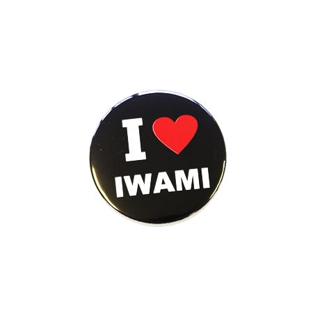 缶ミラーI LOVE IWAMI(黒)