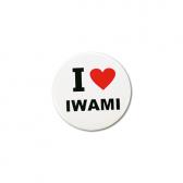 缶マグネットI LOVE IWAMI(白)