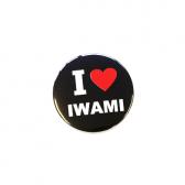 缶マグネットI LOVE IWAMI(黒)