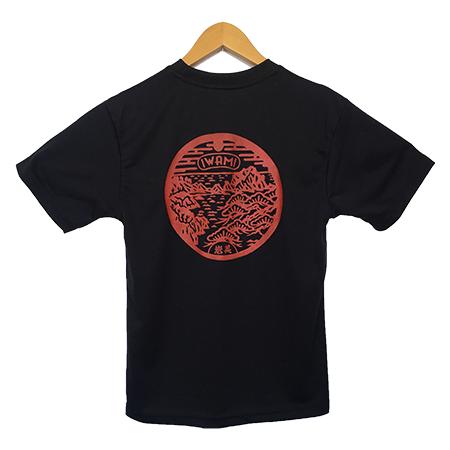 岩美マンホール入りドライTシャツ(ブラック)