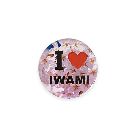缶バッジ I LOVE IWAMI(桜)