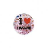 【ミニ】缶バッジ I LOVE IWAMI(桜)