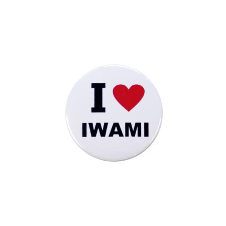 【ミニ】缶バッジ I LOVE IWAMI(白)