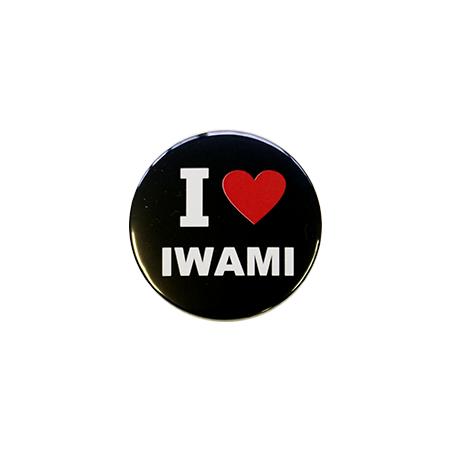【ミニ】缶バッジ I LOVE IWAMI(黒)
