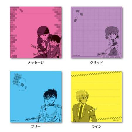 名探偵コナン えらべるふせん (1)