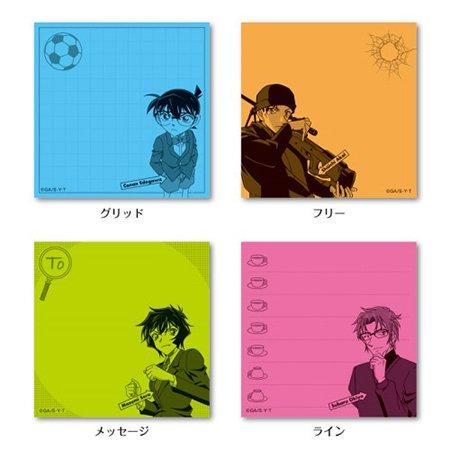 名探偵コナン えらべるふせん (2)