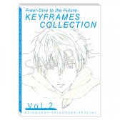 Free!DF KEYFRAMES COLLECTION Vol.2