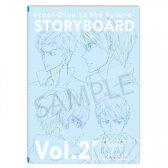 Free!DF STORYBOARD Vol.2