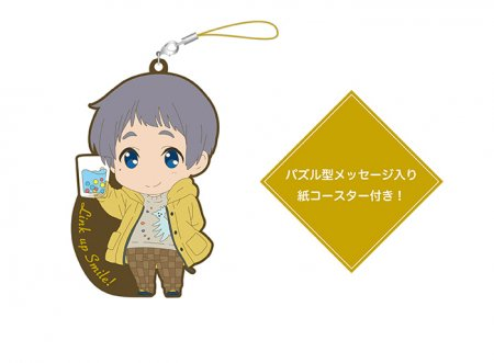 Free!シリーズ Link up Smile! BD ラバーストラップセット【愛一郎】