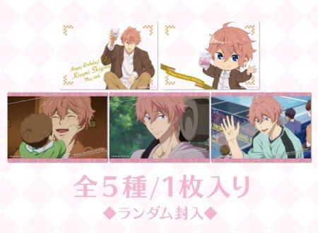 Free!シリーズ Link up Smile! BD クリアブロマイドコレクション【貴澄】