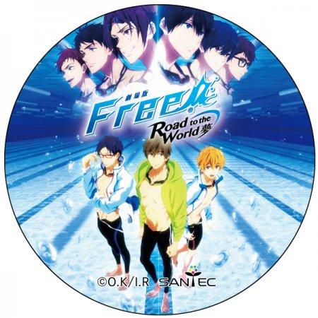 劇場版 Free! Road to the World-夢 マスキングテープ1-pool Ver
