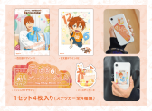 Free!シリーズ BIRTHDAY★DECORATION スマホデコレーションステッカーセット【百太郎】