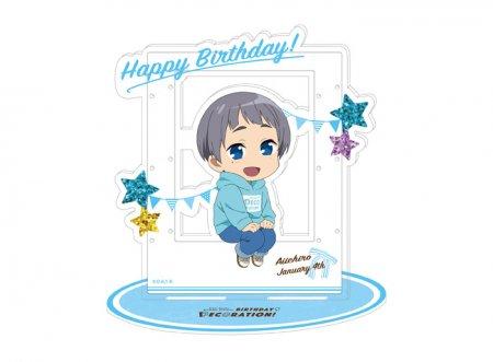 Free!シリーズ BIRTHDAY★DECORATION アクセサリーアクリルスタンド【愛一郎】