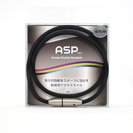 ASP アロマスタイリッシュペンダント - カラー:ブラック
