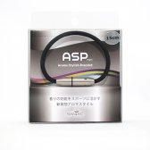 ASP アロマスタイリッシュブレスレット - カラー:ブラック