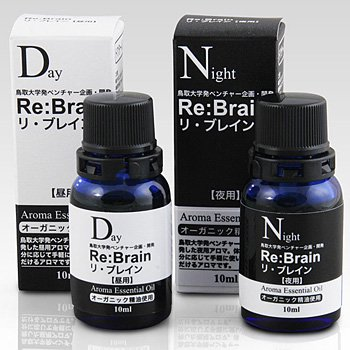 Re:Brain リ・ブレインセット(昼用/夜用) 10ml×各1本