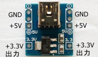 TOL-U3V3-A (販売終了予定)