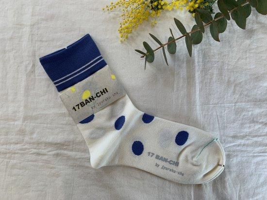 17 ban-chi くつした 23-25cm 水玉セーラー(white + blue)