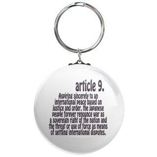 article 9 サインボードキーリング