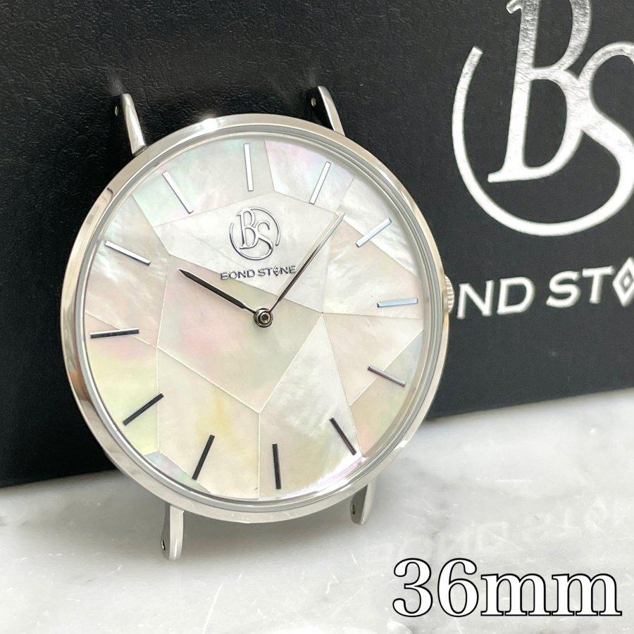 BOND STONE SHINE 天然石腕時計 マザーオブパール 36mm