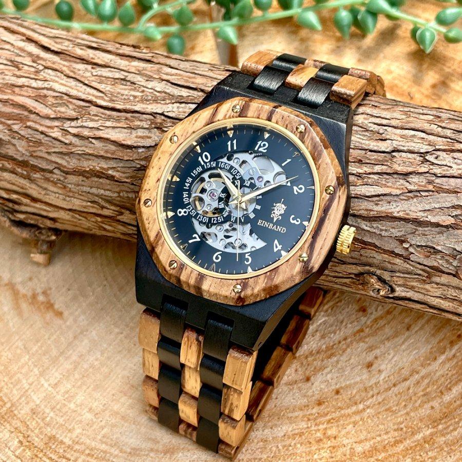 EINBAND Meteor Zebra Wood & Ebony Wood   46mm  自動巻き木製腕時計