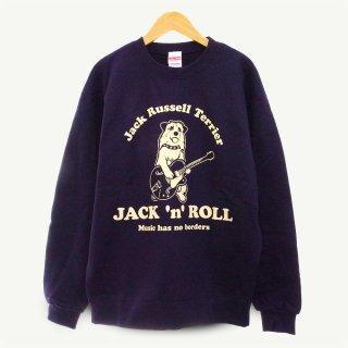 Jack'n'Rollトレーナー(ネイビー)