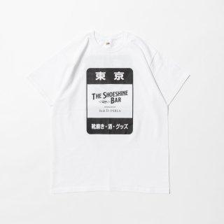 THE SHOESHINE & BAR 電光看板Tシャツ