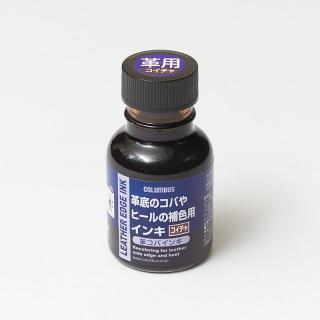 コバインキ(革底用)