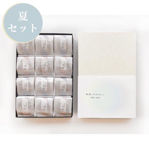 【白干×味梅】夏/個包装12粒