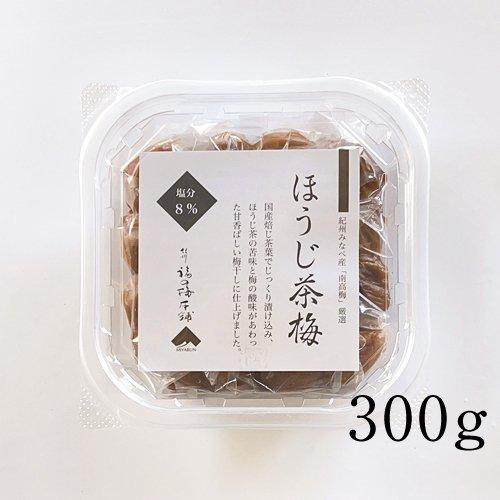 [ ほうじ茶梅 ]300g