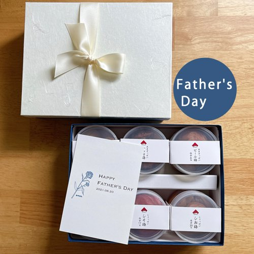 【父の日】 おまとめ六味箱