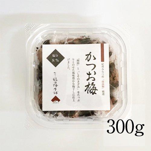 【かつお梅】300g