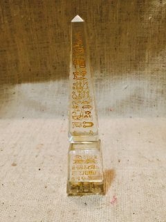 エジプト ガラスのオベリクス