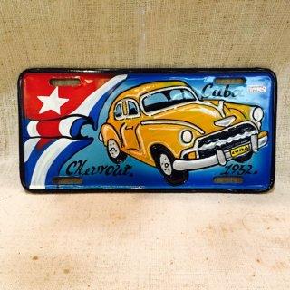 キューバ ナンバープレート クラシックカー 1952 アルミ