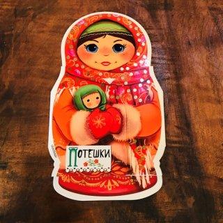 ロシア マトリョーシカ型の絵本 B